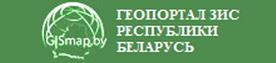 Геопортал ЗИС РБ